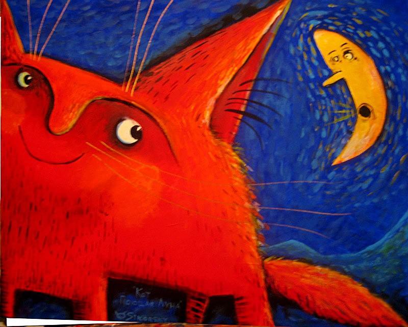 Кошачья тема: Навыставке вПетербурге любовались картинами скотами великих живописцев