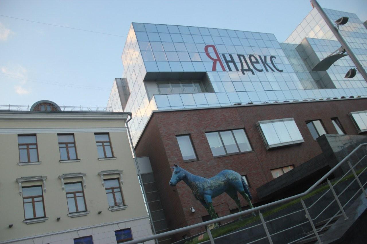 Яндекс отстоял в суде право пользователей на тайну переписки
