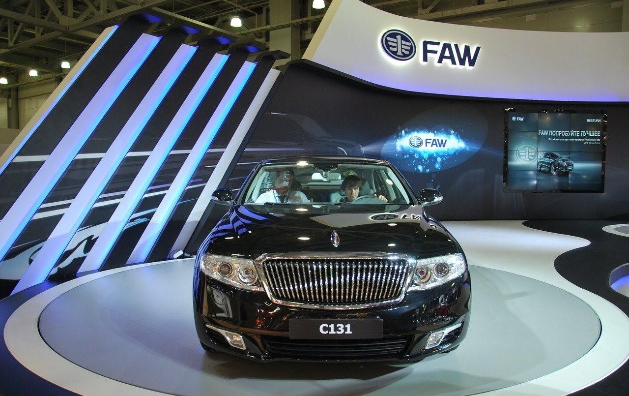 В Пекине будет представлен новый компактный седан A50 компании FAW