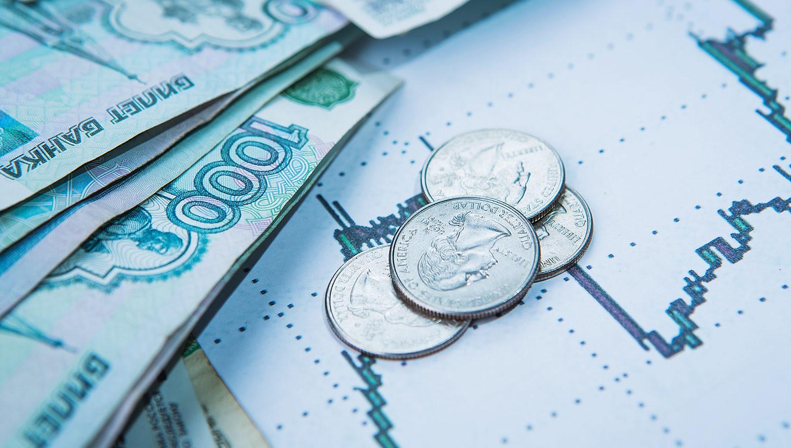 Что сейчас происходит с экономикой в россии