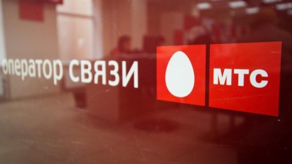 ФАС возбудила в отношении МТС дело о нарушении закона о рекламе