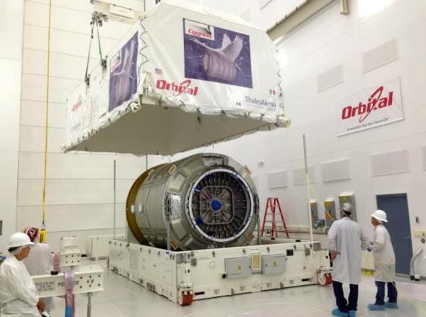 NASA устроит пожар в космосе из научного интереса