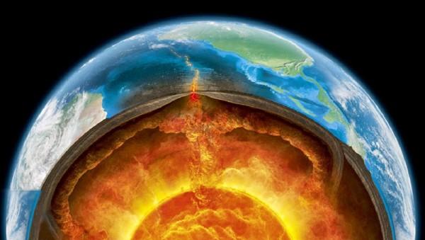 Вчені: Вода з'явилася на Землі 2,7 млрд років тому