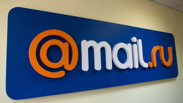 Арбитражный суд признал Google и Mail.ru нарушителями закона «О рекламе»