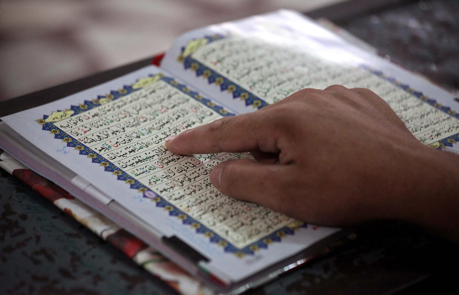 ВЭстонии посоветовали запретить Коран в социальных местах