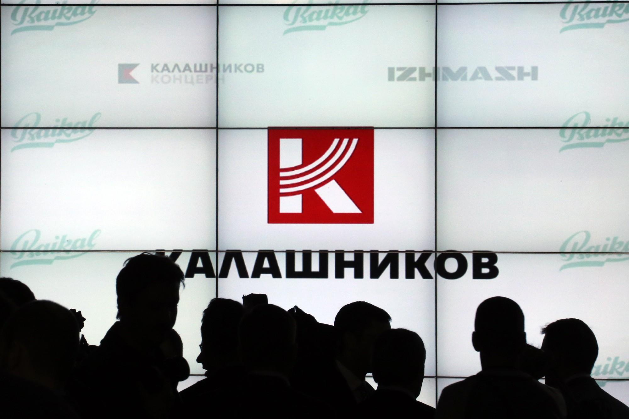 «Калашников» отсудил уродственников оружейника права на«АК-47»
