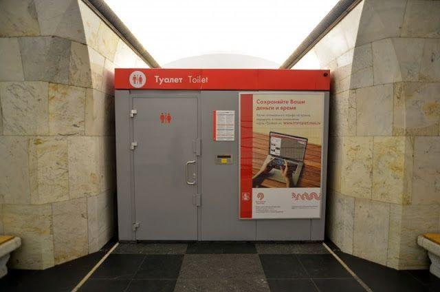 Вметро поставят неменее 30 бесплатных туалетов