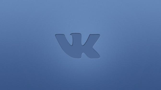 ВК иWarner Music Group закончили судиться идоговорились осотрудничестве