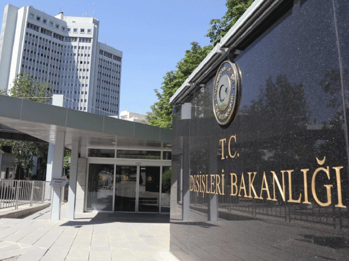 Посольство США в Турции предупреждает об угрозах терактов