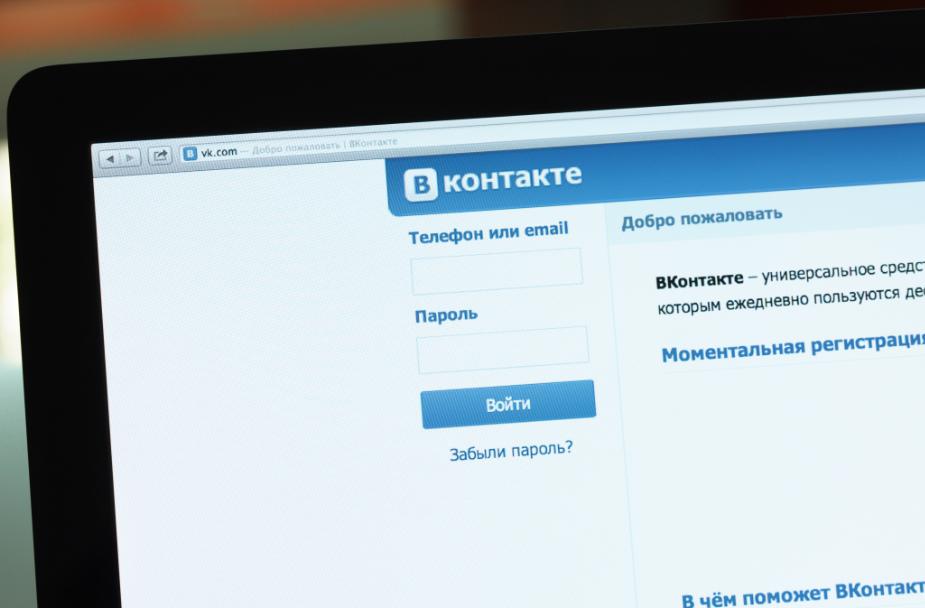 В соцсети ВКонтакте появился отдельный адрес для бизнес-сообществ