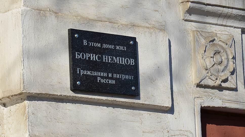 ВЯрославле снесли «незаконный» мемориал сименем Бориса Немцова
