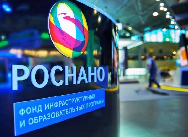 'Роснано потратил 47 млрд. рублей на иностранные исследования