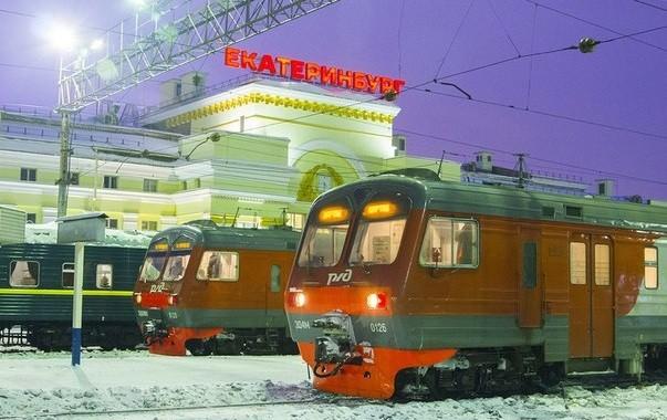 Гражданин Екатеринбурга «заминировал» поезд доКазани
