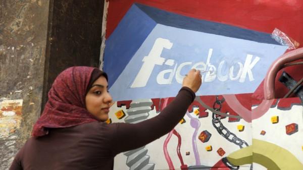 Правительство Египта заблокировало Free Basics Internet от Facebook