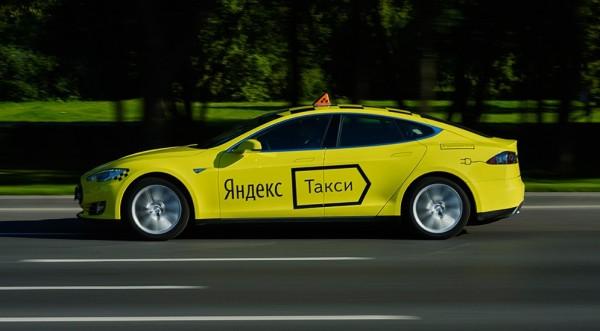«Яндекс.Такси» поборется за корпоративный сегмент пассажирских перевозок - «Интернет»