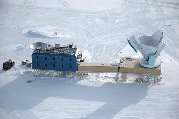 КНР установила в Антарктиде телескоп для поиска экзопланет