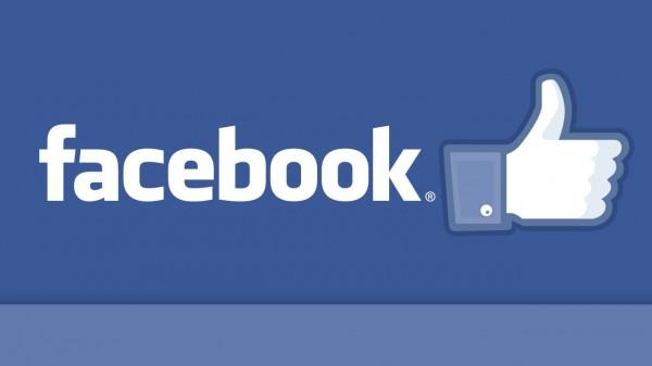 Facebook снял лимит на объем текста в рекламных объявлениях