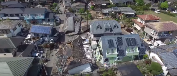 Жителю Японии удалось запечатлеть последствия землетрясения при помощи дрона