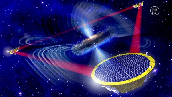 Эксперты ЕКА планируют ускорить постройку космического гравителескопа LISA