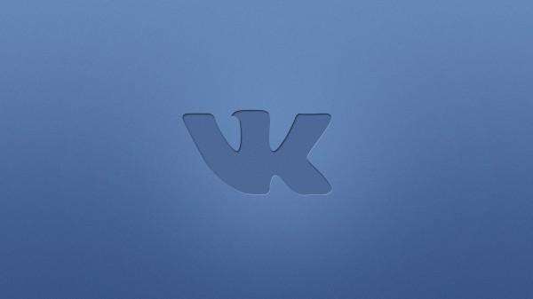 """Администрация """"ВКонтакте"""" объяснила, как личные данные пользователей попадают в Сеть"""