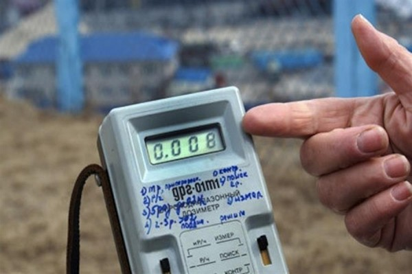 В Якутии обнаружили фрагмент второй ступени ракеты-носителя «Союз-2.1а»