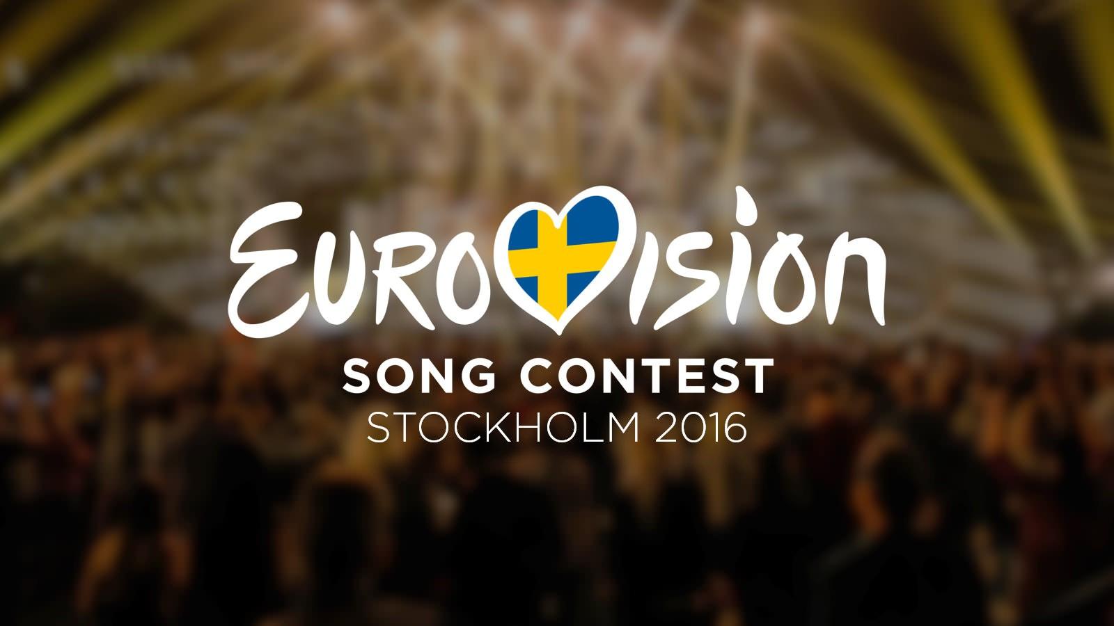 Сегодня в Стокгольме состоится первый полуфинал Евровидения-2016