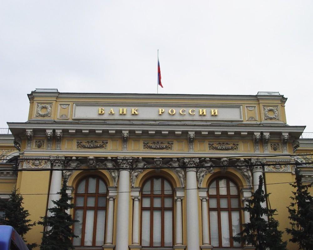 Банк России до конца года сократит 2,4 тысячи своих сотрудников