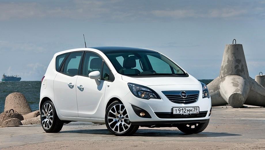 Минивен Opel Meriva нового поколения станет кроссовером