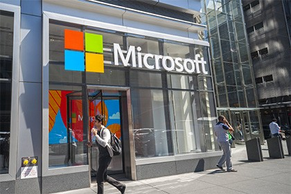 Microsoft уволит 1800 сотрудников