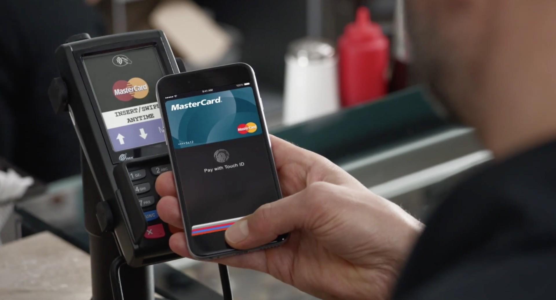 Нужен ли интернет для Apple Pay