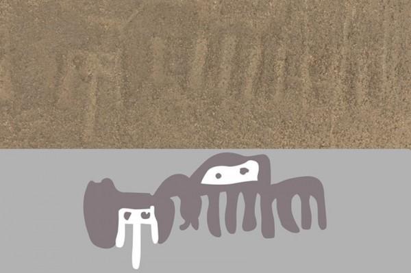 Ученые из Японии обнаружили новую фигуру на плато Наска в Перу