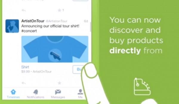 """В Twitter в скором времени может исчезнуть кнопка """"купить"""""""