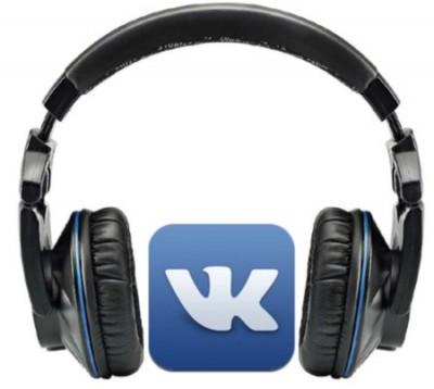 Universal Music опротестовала решение суда по делу с «ВКонтакте»