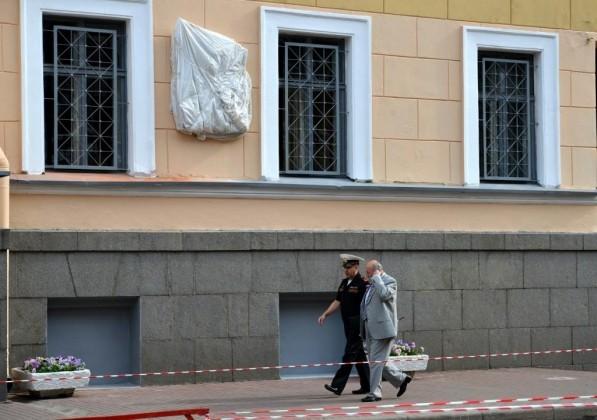 ВПетербурге открыли памятную доску Маннергейму