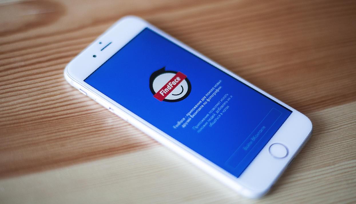 Русский стартап FindFace превзошёл идентичные сервисы отGoogle и социальная сеть Facebook
