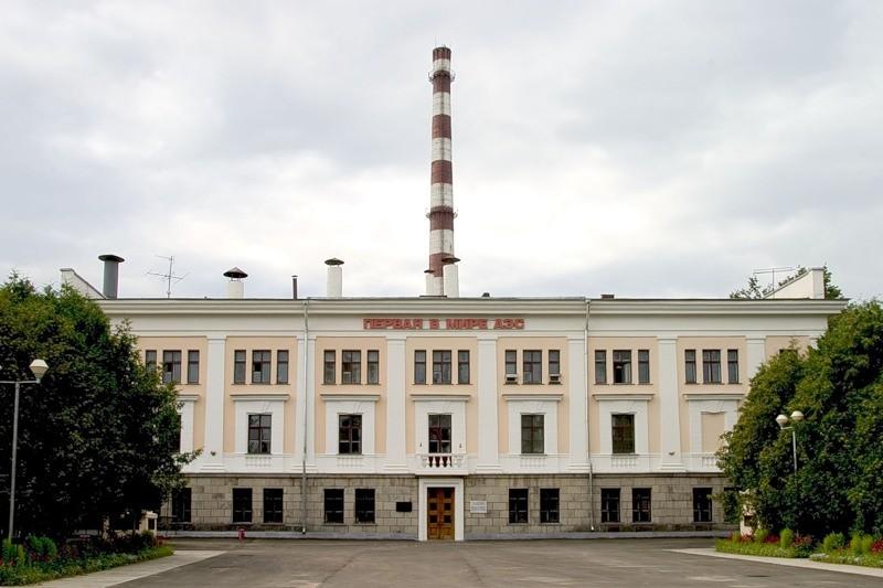 Картинки по запросу вОбнинске заработала первая в мире АЭС