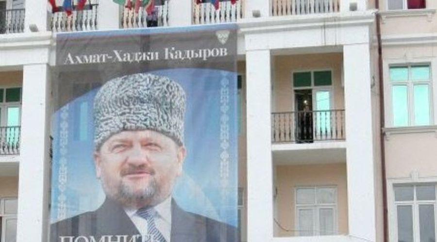 Изтопонимической комиссии Петербурга вышло 4 краеведа из-за моста Кадырова