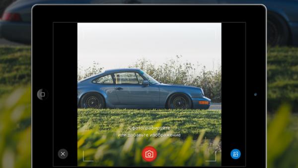Auto.ru научился распознавать машины по фото