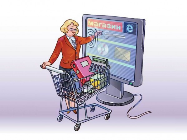 Онлайн-покупки на любой вкус и цвет