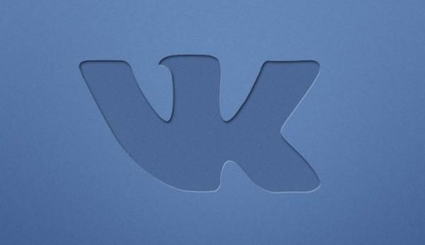 """""""ВКонтакте"""" предоставляет все данные о пользователях службам ФСБ"""
