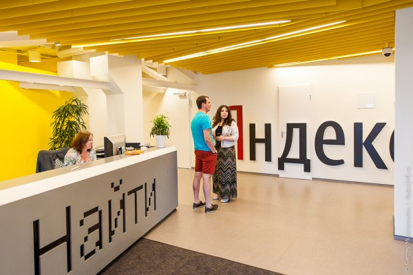 «Яндекс» открывает в Иннополисе офис разработки