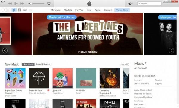 Apple планирует закрытие iTunes