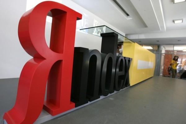 Руководитель «Яндекс.Браузера» запустил проект по поиску архивов «Живого журнала»