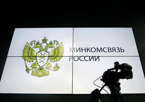 В Минкомсвязи предложили законодательно защищать поисковые запросы россиян в сети