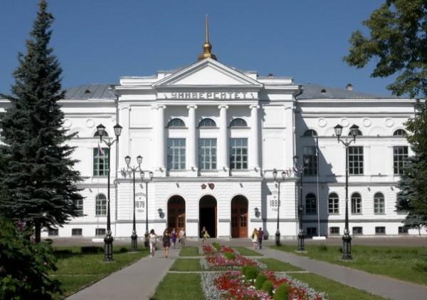 ТГУ с сентября начнет готовить учёных и исследователей Арктики и Сибири
