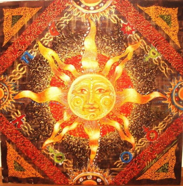 В Северном полушарии Земли 20 июня началось астрономическое лето и солнцестояние