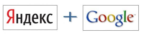 Яндекс и Google берут курс на кириллические адреса электронной почты