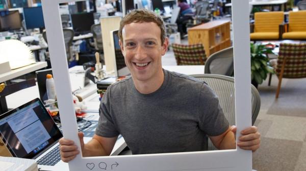 Марк Цукерберг случайно раскрыл методы защиты от слежки