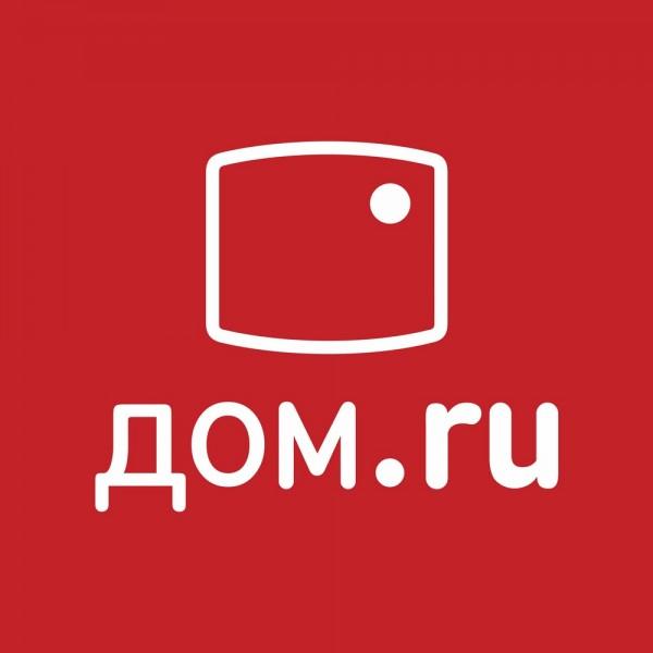 Телеком-оператор «Дом.ru» запустил собственный портал закупок