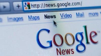 Сервиса Google News не коснется закон о новостных агрегаторах